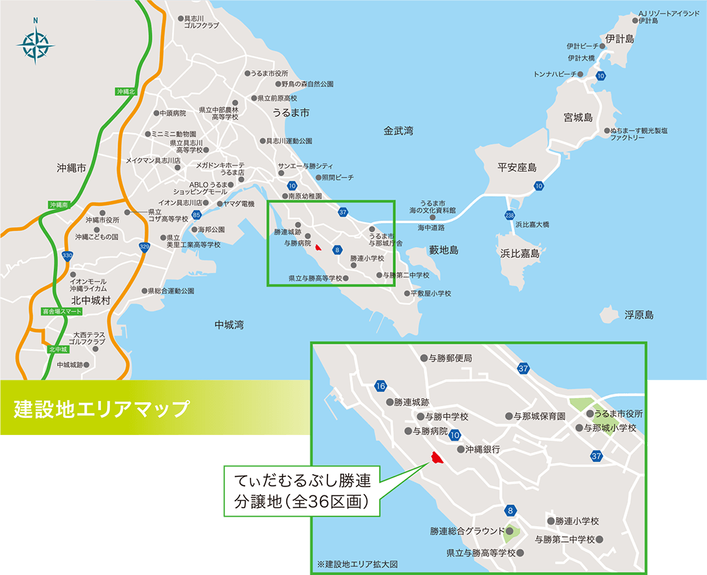 建設地エリアマップ
